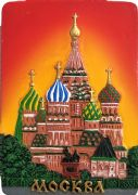"Magnet ""Moscow. Church of Basil the Blessed """