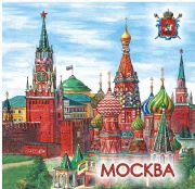 "Magnet ""Moscow. Collage."""