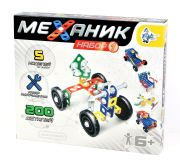 Structural metal Mechanic 1,200 pcs